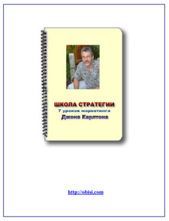 Бесплатная книга по азам копирайтинга